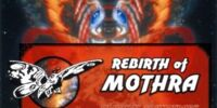 Rebirth of Mothra (Soundtrack)