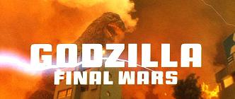 File:Godzilla Final Wars Title Card.jpg