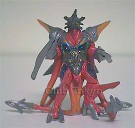 File:Bandai HG Gamera Set 3 Irys.jpg