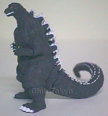 File:Bandai HG EX Godzilla.jpg