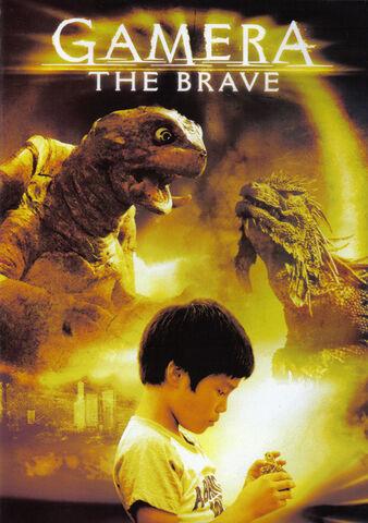 File:Gamera The Brave DVD.jpg
