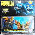 GodzillaBattra-Collectible-Front