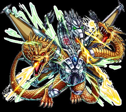 File:Godzilla X Monster Strike - Mecha-King Ghidorah.png