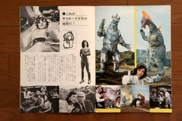 File:1975 MOVIE GUIDE - TERROR OF MECHAGODZILLA PAGES 3.jpg
