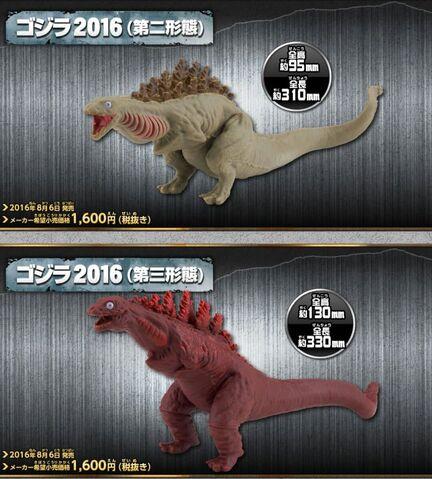 File:Monster A B.jpeg