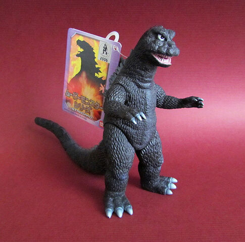 File:Bandai Japan Godzilla 1968.jpg