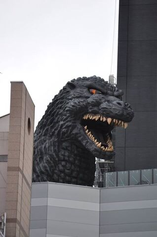 File:Hotel Gracery Godzilla Head 1.jpg