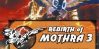 Rebirth of Mothra III (Soundtrack)