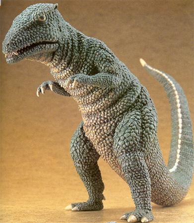 File:Library-volks-gorosaurus 15 closed-goro2.jpg