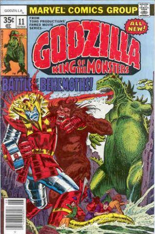 File:Godzilla Vol 1 11.jpg