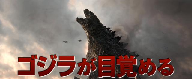 File:G14 - Japanese TV Spot 4 - 1.png