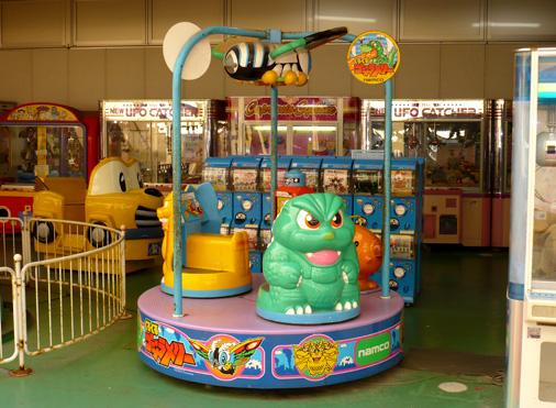 File:Godzilla Mini-Merry 1.jpg