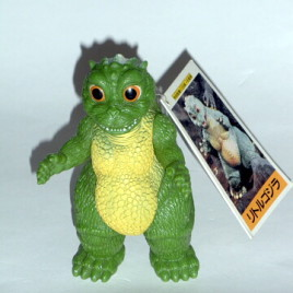 File:Bandai Little Godzilla.jpg