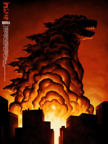 File:Godzilla 2014 Mondo Poster 2.jpg