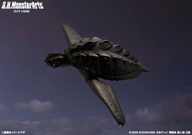 File:SH MonsterArts Gamera 1996 1.jpg