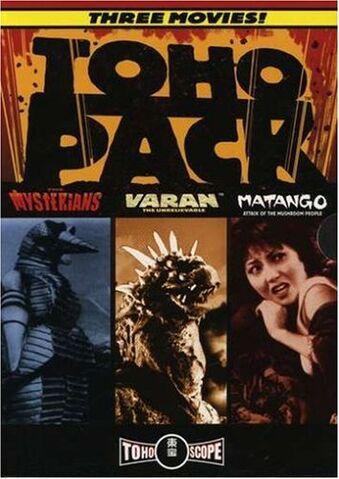 File:Tokyo Shock Toho Pack DVD Set.jpg