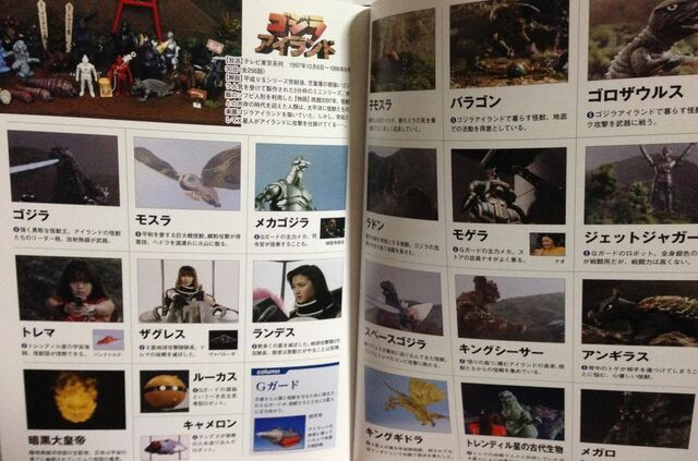 File:Godzilla Island Page in Toho Special Effects All Monsters Encyclopedia.jpg