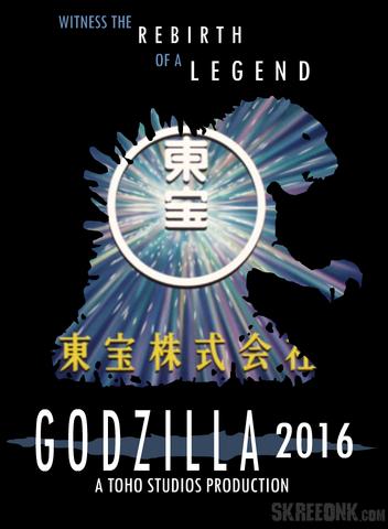 File:Godzilla (2016) Fan Poster 2.png