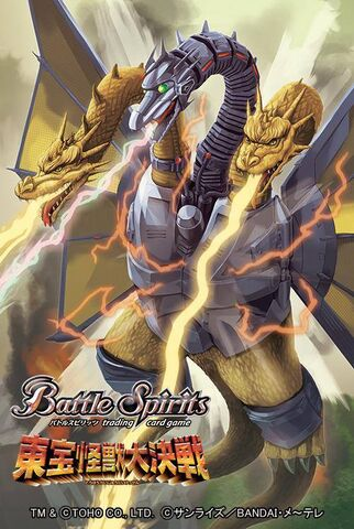 File:Battle Spirits Mecha-King Ghidorah.jpg