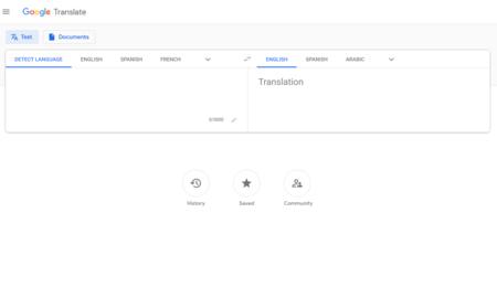 File:Google Translate.png