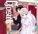 Gosick Light Novels Volume 03