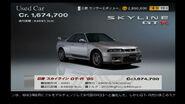 Nissan-skyline-gt-r-95