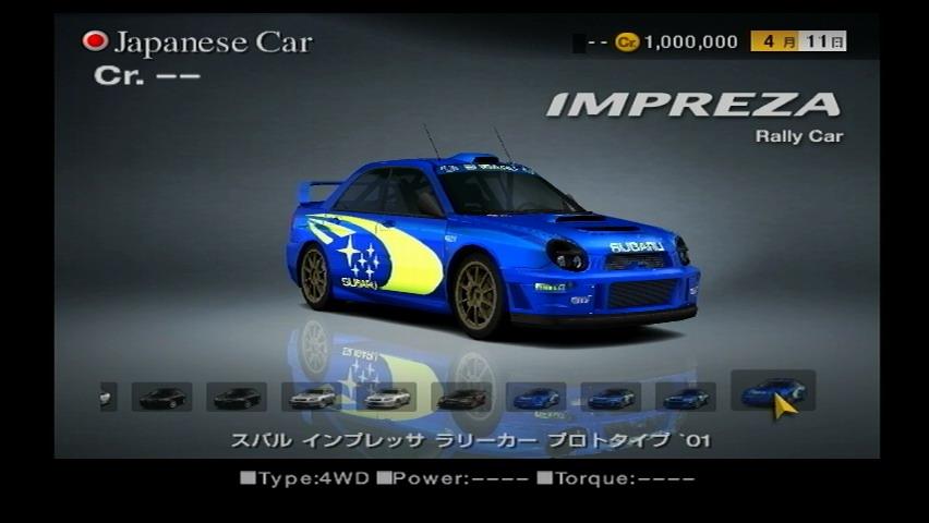 Subaru Impreza Rally Car Prototype 01 Gran Turismo Wiki