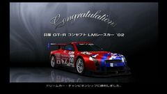 Prizecars 70-Nissan GT-R LM Edition ('02)