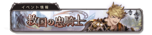Banner defendersoath jp