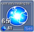 KazeHealingBall