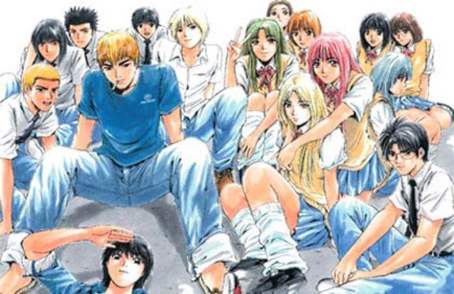 File:GTO manga poster.jpg