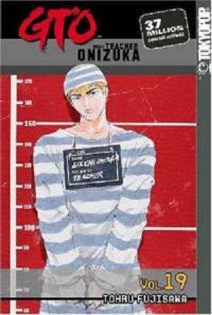 File:Onizzk.jpg