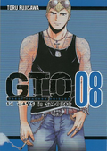 GTO 14 Days in Shonan-vol8