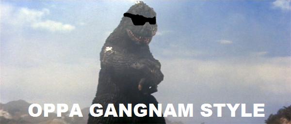 Godzilla invisible horse