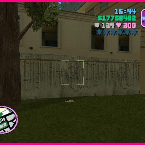 The strange graffiti.