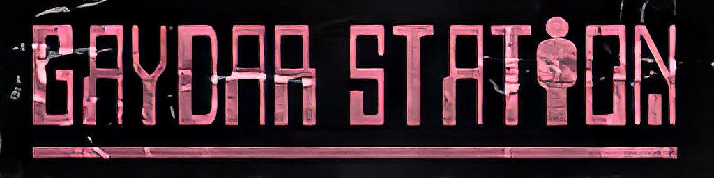 GaydarStation-GTASA-logo