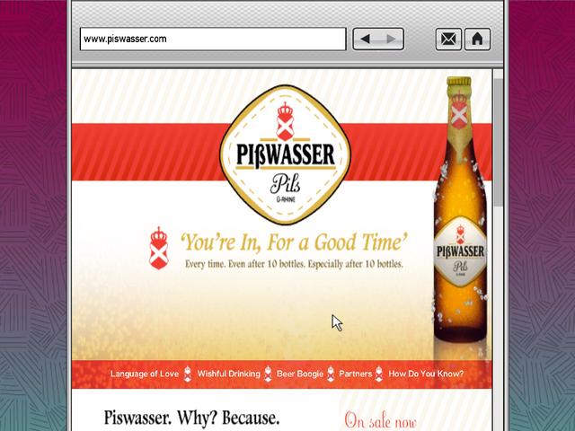 File:Piswassercom.png