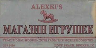 File:Alexeis.jpg