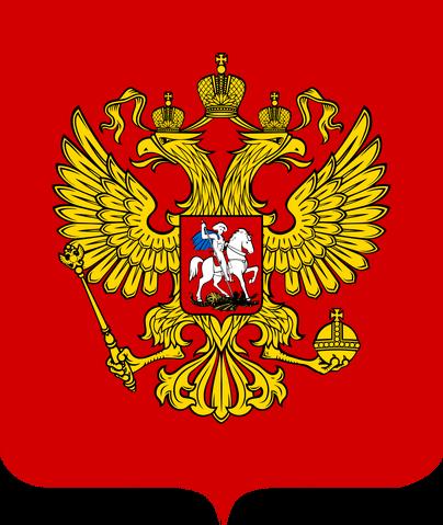 File:ГЕРБ РОССИИ.png