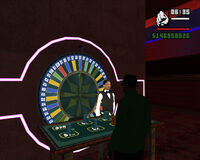 WheelofFortune-GTASA