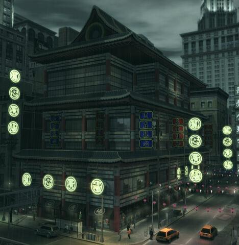 File:DragonHeartPlaza-GTA4-exterior.jpg