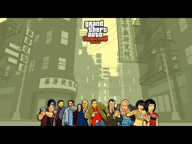 File:Gta cw theme.JPG