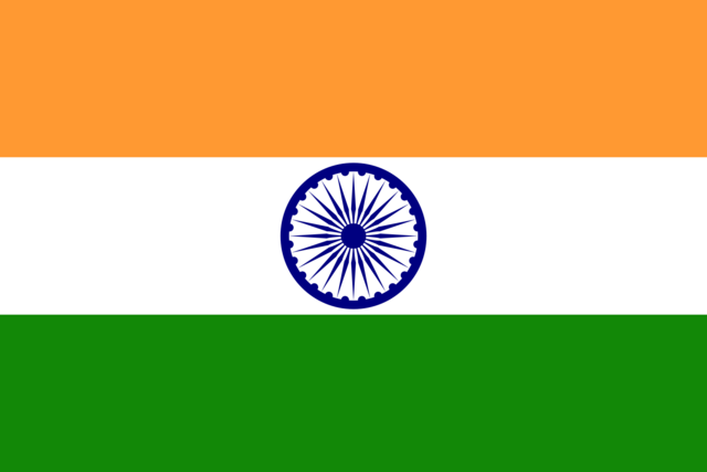 File:Flag of India.png