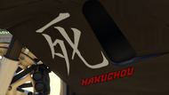 HakuchouDrag-GTAO-Detail