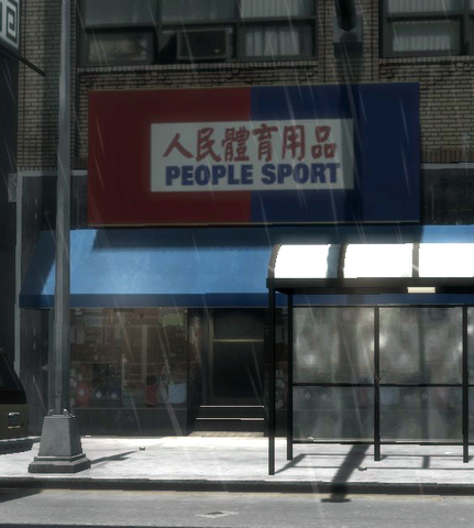 File:People sport.png