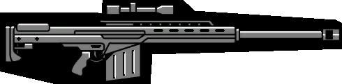 File:HeavySniper-GTAVPC-HUD.png