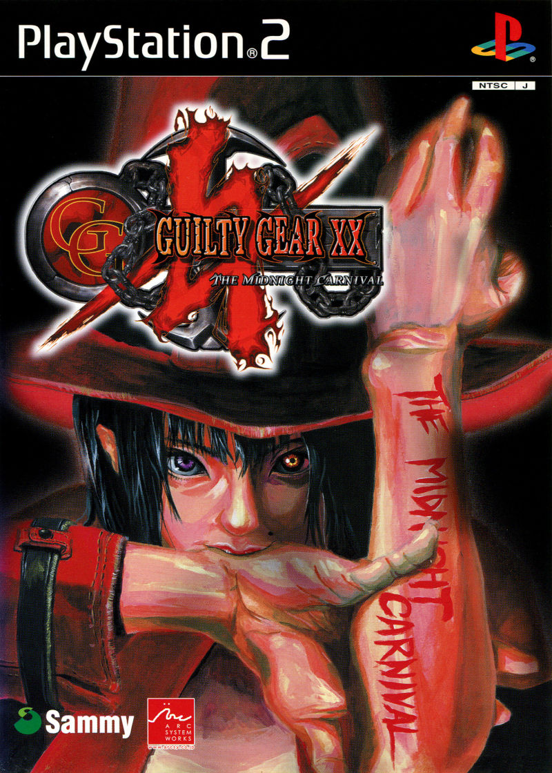 File:Guilty Gear XX Box Art.jpg