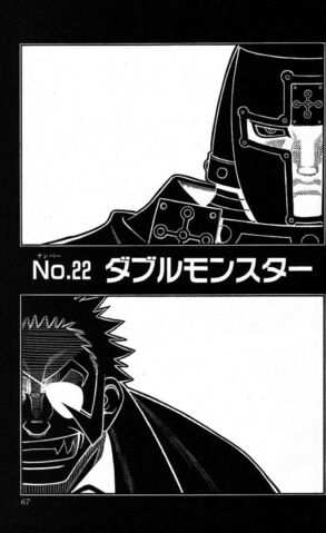 File:Chapter 22.jpg