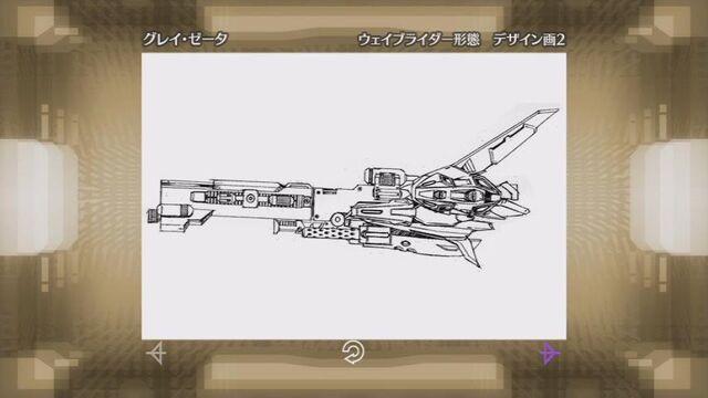 File:Gray Zeta 04.jpg
