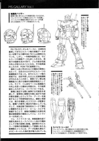 File:GUREN vol02 0207.jpg